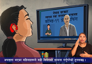 A screenshot from NDWA's animated video on the rights of women with disabilities during the COVID-19 pandemic.
