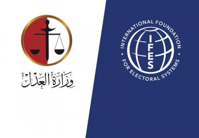 Logos of Sudan's Ministry of Justice and IFES