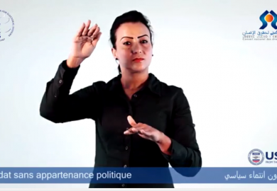 IFES Creates an Electoral Lexicon in Moroccan Sign Language Featured Image
