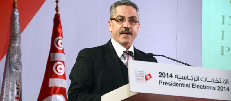 President of Independent High Authority for Elections of Tunisia to Receive 2016 IFES Baxter Award Featured Image