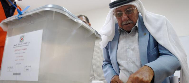 Elections in Palestine: 2017 Local Elections Featured Image