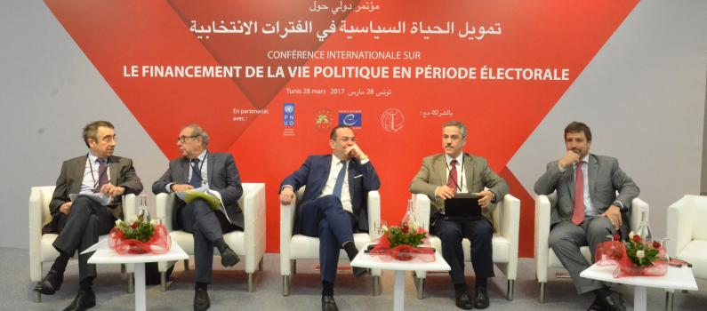 Exchanging Campaign Finance Lessons Learned from Tunisia and Other Countries Featured Image