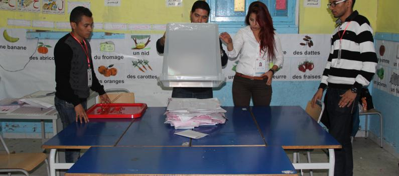 Tunisia Adopts Amended Legal Framework for Local Elections featured image