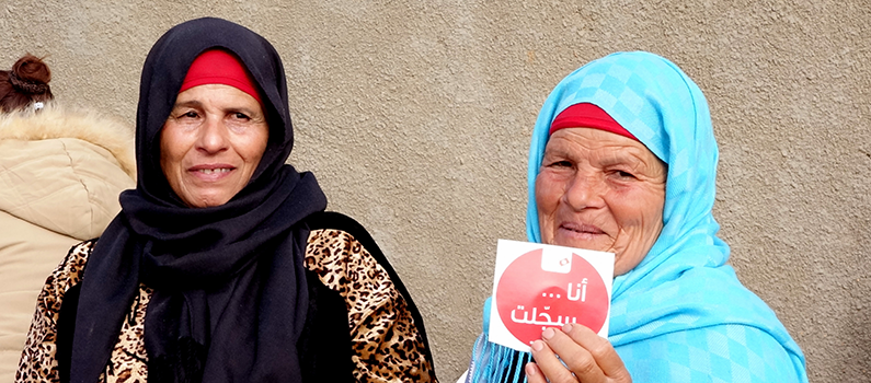 """A voter registration campaign in """"El krib,"""" Siliana, in November 2017, targeted the illiterate rural women of the region."""