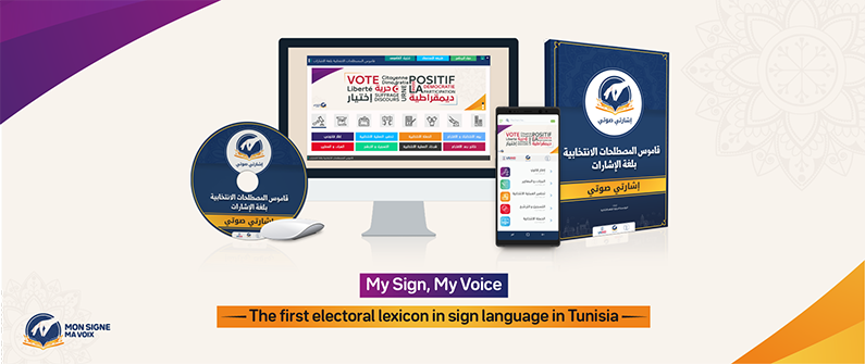 My Sign, My Voice | The first electoral lexicon in sign language in Tunisia