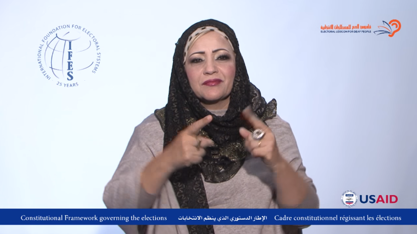 Libyan Electoral Sign Language Lexicon Facilitates Deaf Empowerment video screenshot image